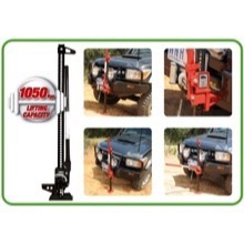 "Ironman High Lift 48"" inkl. taske"